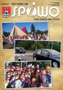 spoiwo-lipiec-sierpien-2016