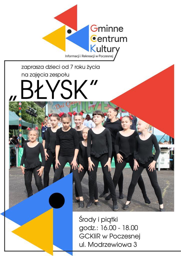 blysk-plakat-2016