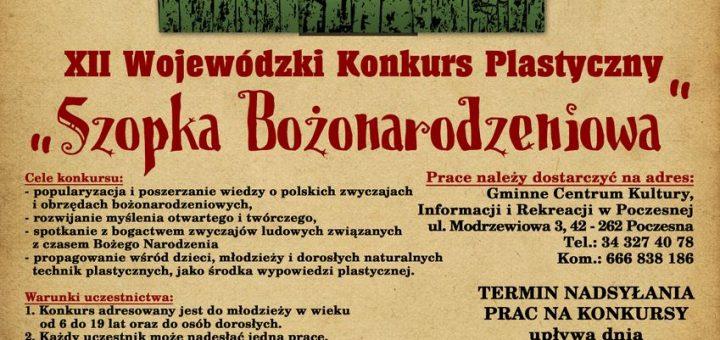 xii-wojewodzki-konkurs-plastyczny-szopka-bozonarodzeniowa-2016