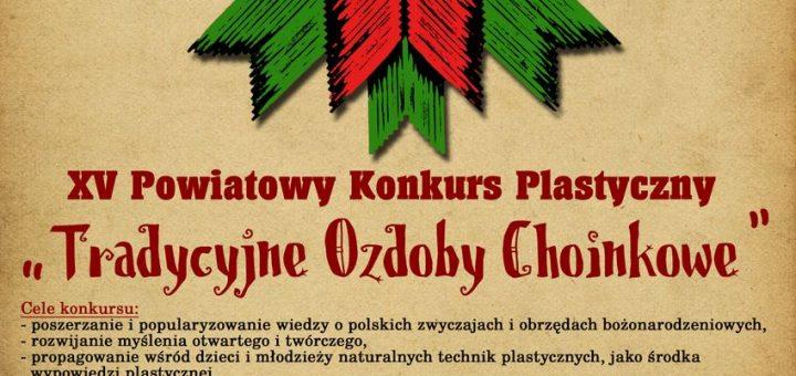 xv-powiatowy-konkurs-plastyczny-tradycyjne-ozdoby-choinkowe-2016